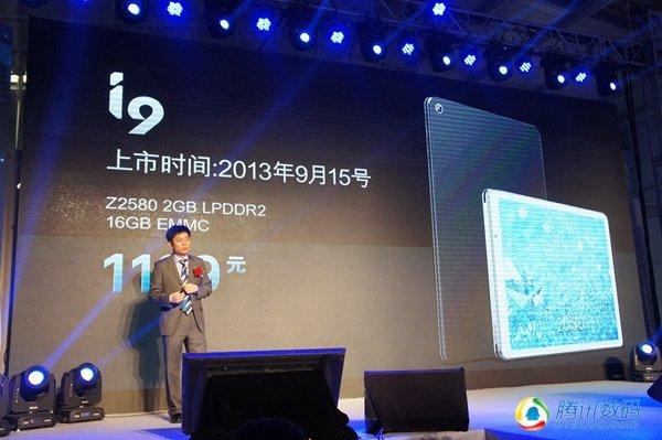 蓝魔发布i系列平板 全系采用英特尔处理器