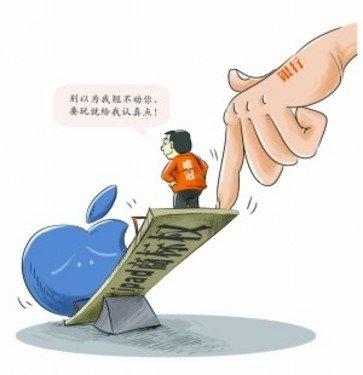 唯冠阻击iPad 3计划不变 苹果新证遭反