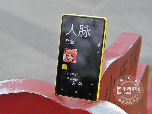 骁龙S4超值机 欧版Lumia 820仅2150元