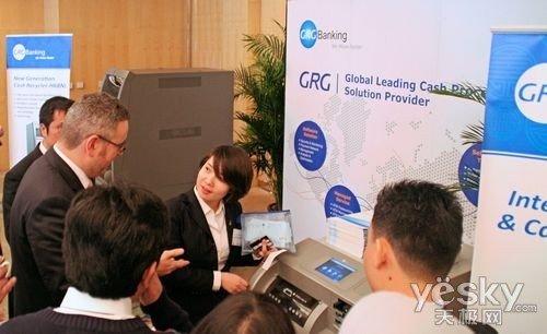 中国ATM厂商帮助缅甸建立现代化支付系统
