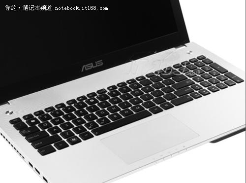 外观时尚素雅 华硕N56现报价为7900元