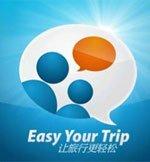 安卓旅行必备软件推荐