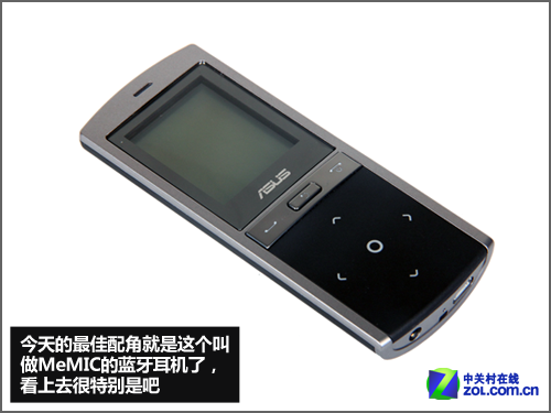 华硕EeePad MeMO评测 平板通话新方案