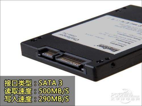 胜SATA3 256G固态硬盘评测