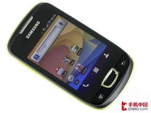 三星S5570惊喜上市 超值Android仅1550