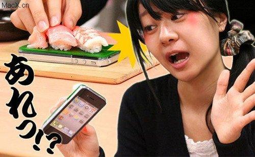 组图:iPhone 4用超逼真寿司形状外壳