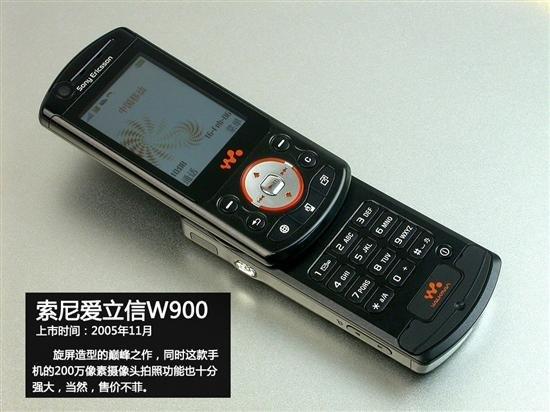 索尼爱立信W900