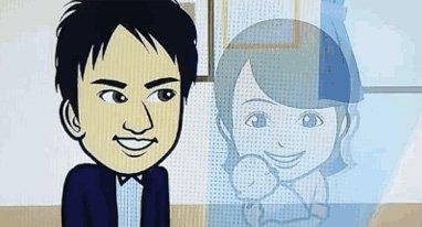 日本新科技:通过空气触摸对方,厉害了