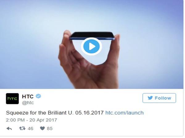 HTC新旗舰5月16日发布 边缘压感触控亮了