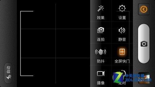 F2.4光圈800万像素 小米手机拍照评测