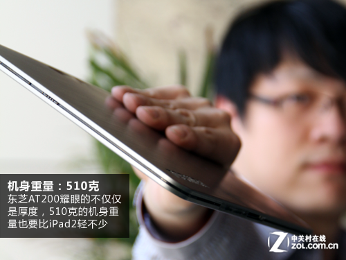 上半年新iPad六大劲敌 大品牌特色各异