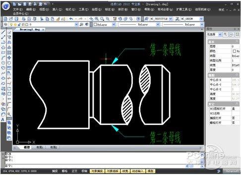 浩辰CAD机械圆柱之断轴和教程相贯线绘制cad市政道路图片