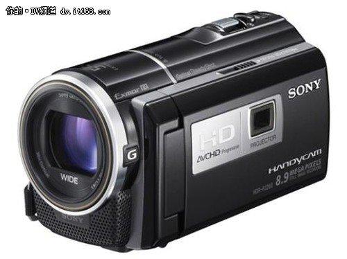 有礼促销 索尼HDR-PJ260E特价仅售4160