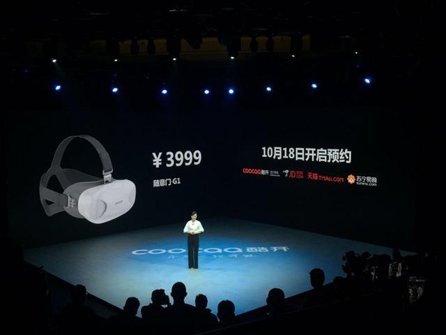 酷开发布N2系列游戏电视 VR一体机同时亮相