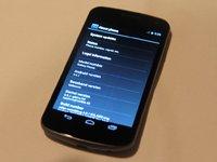 三星GALAXY Nexus系统信息