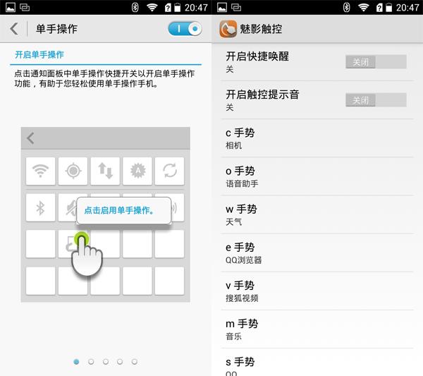 华为荣耀3C畅玩版评测:设计平庸 系统有亮点