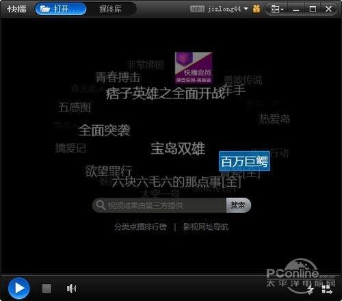 快播成人高清_大行其道见证日本的成人高清频道数字电视机