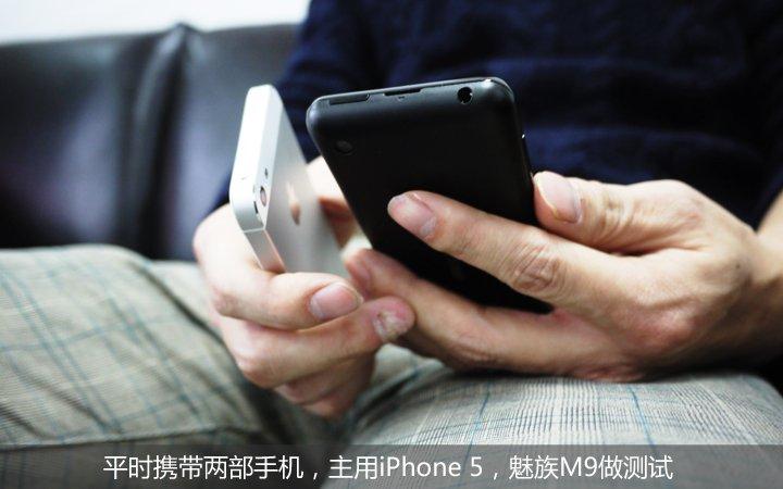 三部手机引发的创业故事