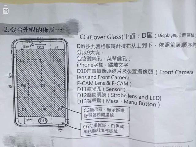 苹果iPhone 7有可能会涨价 都怪NAND闪存太贵