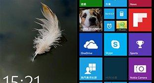 Windows 10手机预览版评测:与PC版更统一