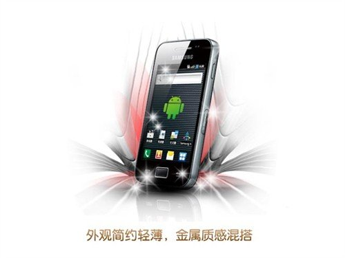 不容小觑 中端智能手机热销机型大盘点