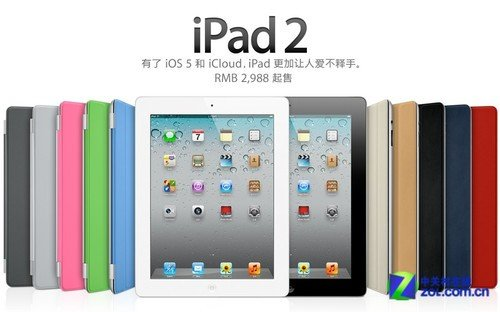 新iPad预订价已达7000元 iPad2仅2500