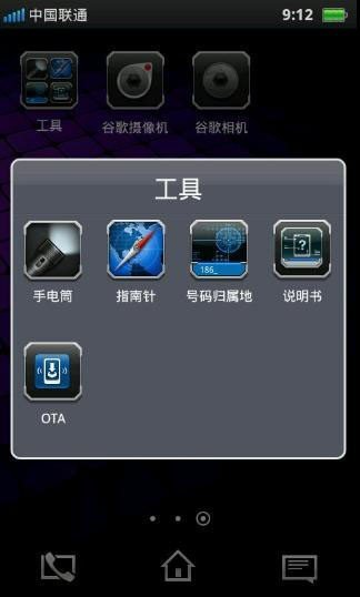 OPPO曝光新旗舰手机Find3与R807配置