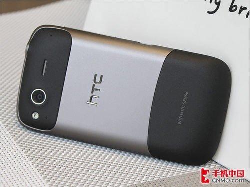 3.7寸500万像素 HTC Desire S价格稳定