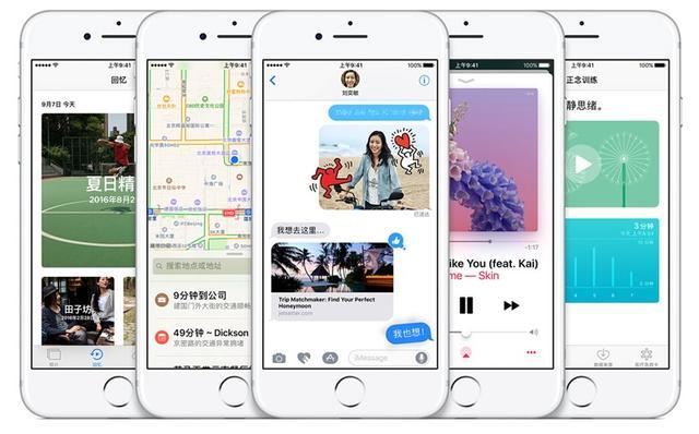 苹果推送iOS 10正式版系统:升还是不升?