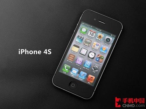 iPhone4S  6.0系统 新机仅售3480元睿风