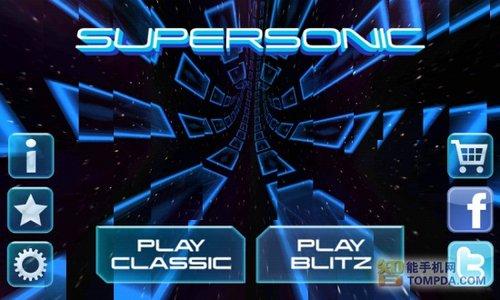 安卓竞速游戏推荐 音速隧道Supersonic