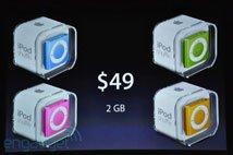 新一代iPod shuffle售价49美元