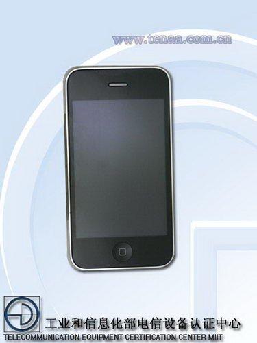 获入网许可  WAPI版联通iPhone3GS月内开卖