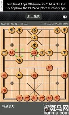 尽情享受博弈快感 WP手机棋牌游戏推荐