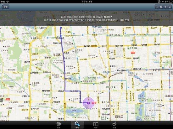 騰訊地圖離線導航 騰訊地圖新增報平安功能 聯合眾多明星為春節打call