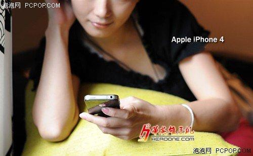 iPhone4 16G美版仅售3499元 史上最低