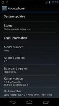 Android 4.0手机参数界面
