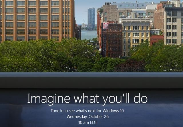 微软发布会早知道:一体机呼之欲出/手机没戏了