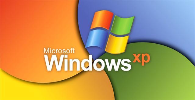 停止支持两年后 XP依然是第三大受欢迎系统