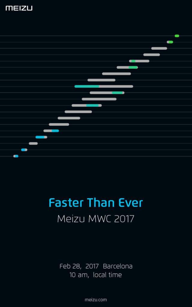 传魅族MWC发布36w快充技术 还有Exynos 9新机
