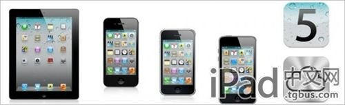 iOS 5和iCloud:让家人共用Apple ID
