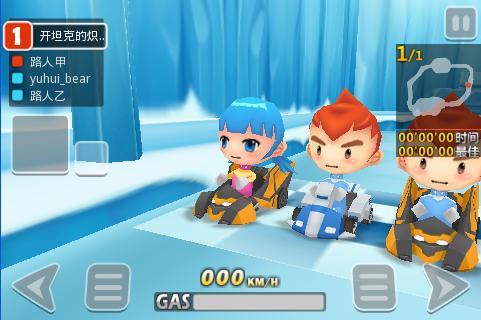 3D版QQ卡丁车Android曝光 即将推出