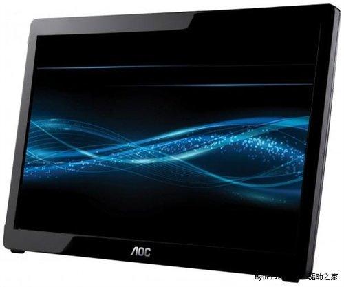 AOC便携式16英寸USB显示器即将上市