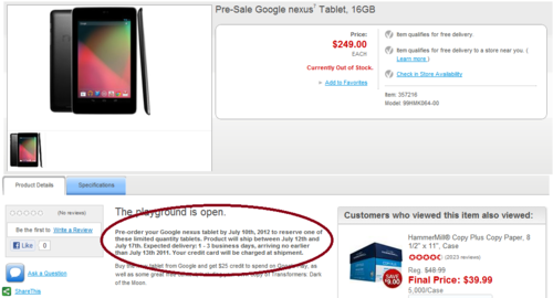 谷歌Nexus 7预计将从7月12日开始发货
