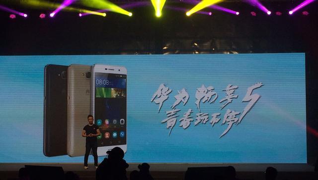 华为畅享5发布:配4000mAh电池售价899元起