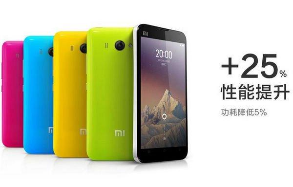 小米手机2S港行版本今日开卖   价格比大陆行货贵一些