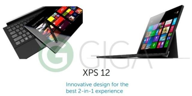 传戴尔开发XPS 12平板 配4K屏+键盘底座