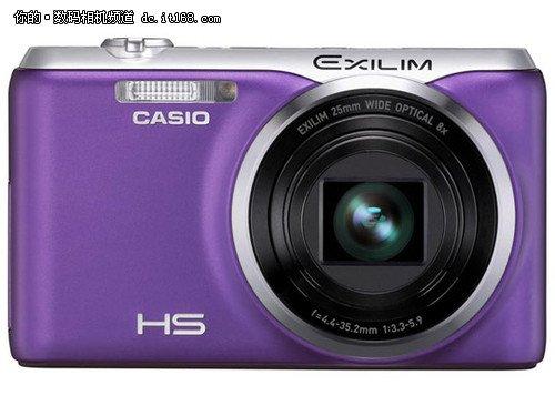 """""""高速夜景""""模式 卡西欧发布ZR20相机"""