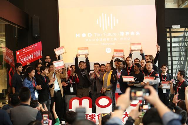 摩托罗拉想推动模块手机发展 而他们想到了创客
