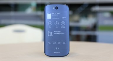 YotaPhone 2评测:双屏正反两用 但应用匮乏
